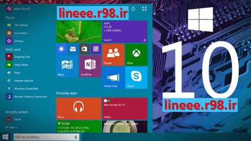آموزش تصویری غیرفعال کردن آپدیت خودکار ویندوز 10,ترفند و اموزش,نحوه غیر فعال کردن اپدیت ویندوز 10,lineee.r98.ir,اپدیت خودکار ویندوز 10,Turn off Automatic Updates in Windows 10