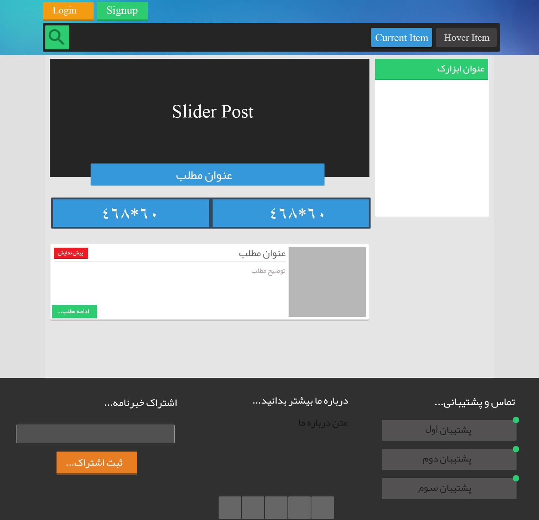 flat_theme_2.jpg