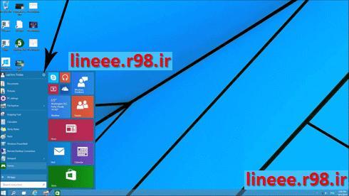 آموزش خاموش کردن ویندوز 10,Learning to shut down Windows 10,ترفند و اموزش,ترفندهای ویندوز 10,اموزش ویندوز 10,اموزش تصویری نصب کردن ویندوز 10,lineee.r98.ir,مشکلات ویندوز 10