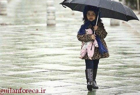 http://s6.picofile.com/file/8221597468/1.jpg