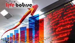 نفع بورس از کاهش نرخ سود