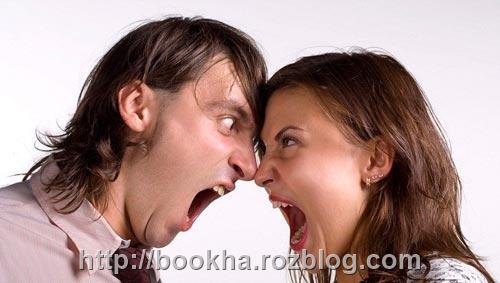 15 روش برای مدیریت دعواهای زن و شوهر