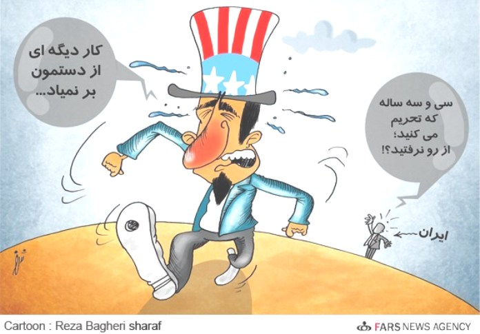 http://s6.picofile.com/file/8221692526/TAHR3M_IRAN_1.jpg