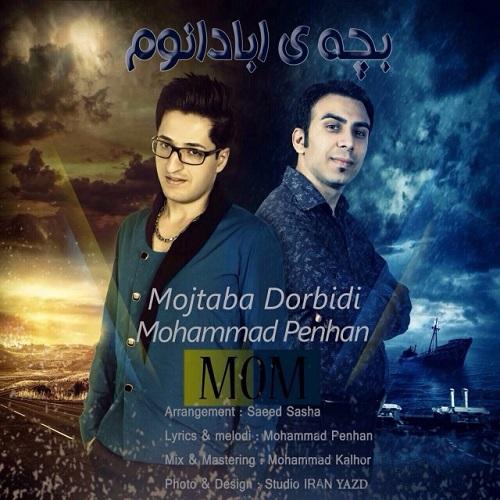 دانلود آهنگ جدید محمد پنهان و مجتبی دربیدی به نام بچه آبادانوم