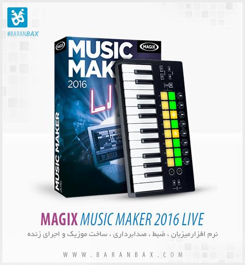 دانلود نرم افزار آهنگسازی و ضبط صدا Magix Music Maker 2016 Live