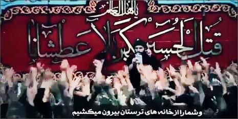کلیپ رجزخوانی زیبای سید امیر حسینی علیه آل سعود ملعون