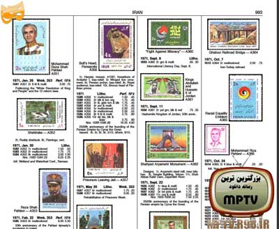 کتاب تمبر برای کامپیوتر