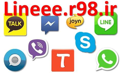 معرفی بهترین مسنجرهای جایگزین تلگرام,لاین,تلگرام,اینستاگرام,بادو مسنجر,تیک تاک,واتس اپ,وایبر,هایک hike,ایمو,چتیمیتی,مسنجرهای جایگزین تلگرام,lineee.r98.ir,پر طرفدار ترین مسنجر