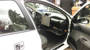 رونمایی از خودرو ی جدید پلیس راهنمایی رانندگی , اخبار گوناگون