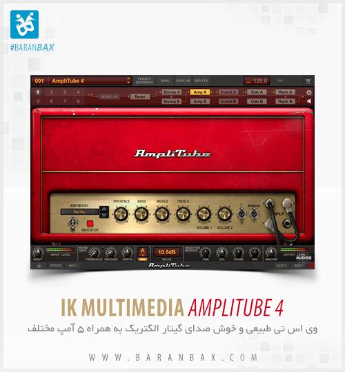 دانلود وی اس تی گیتار الکتریک و آمپ IK Multimedia Amplitude 4