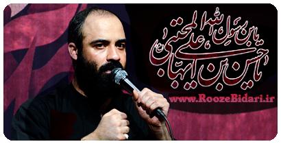 مداحی شهادت امام حسن مجتبی(ع) عبدالرضا هلالی