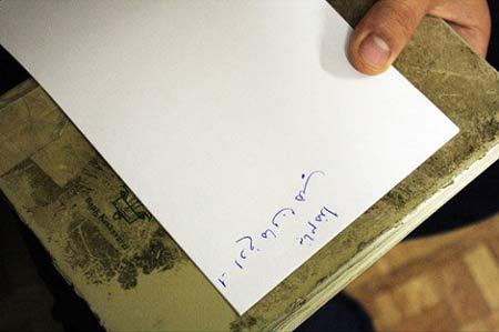 توانایی عجیب جوان  ايرانی در نوشتن !! , جالب و خواندنی