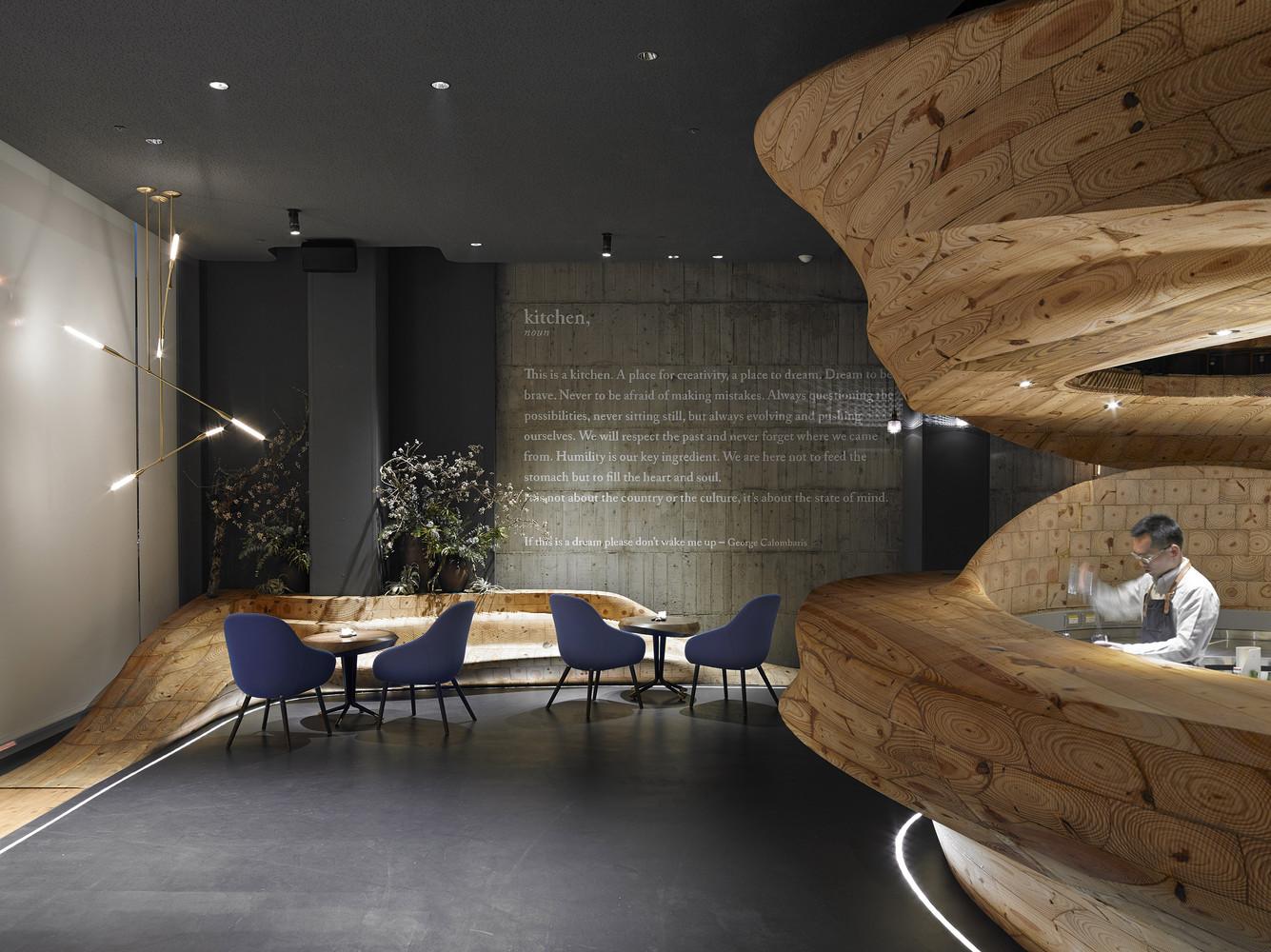 طراحی رستورانی بی نظیر در تایوان