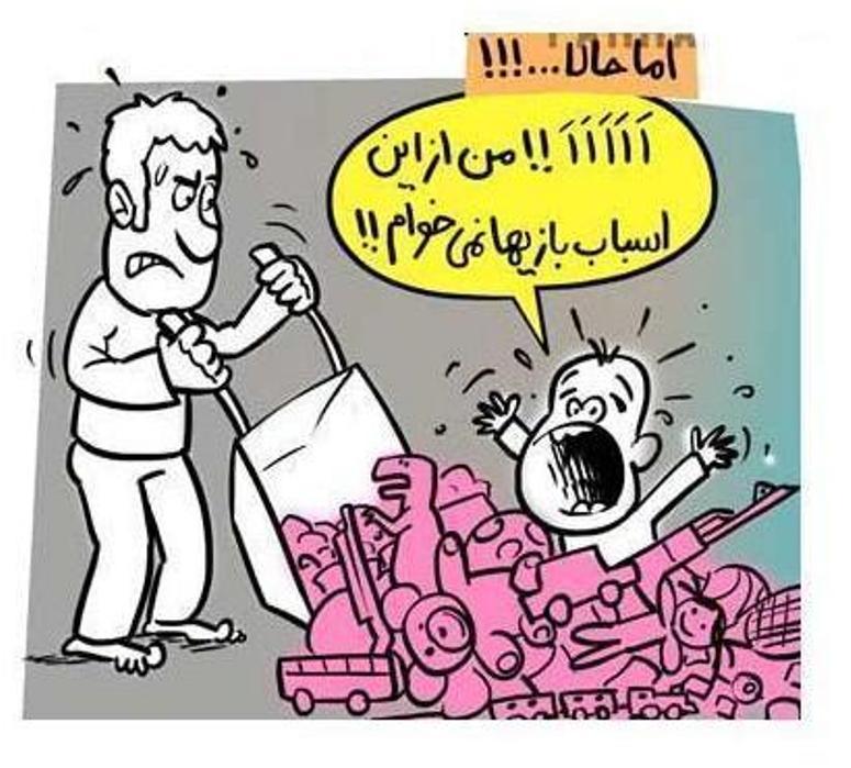 http://s6.picofile.com/file/8222383884/Y8DE_OUN_RUZAA_BEXEYR_04.JPG