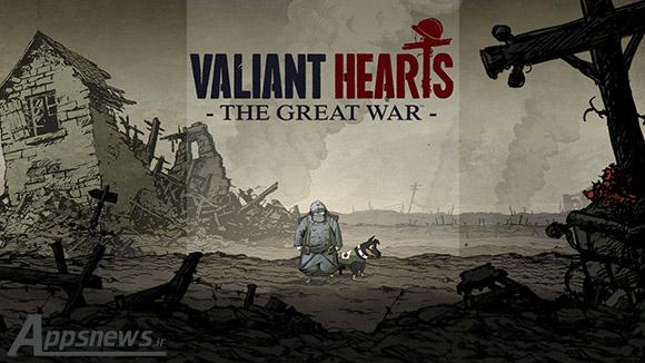 دانلود بازی Valiant Hearts: The Great War 1.0.4 برای اندروید + دیتا