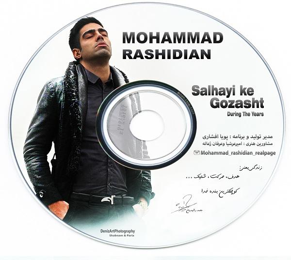 دانلود آلبوم جدید محمد رشیدیان به نام سالهایی که گذشت