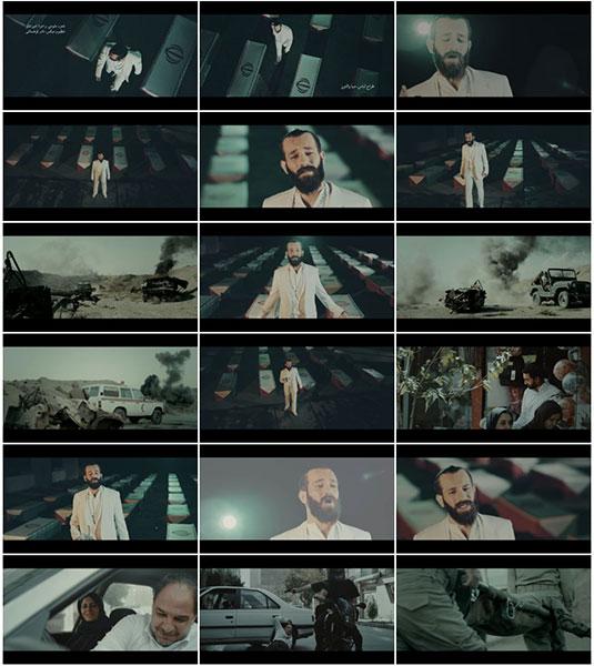 دانلود موزیک ویدیوی جدید امیر تتلو به نام شهدا