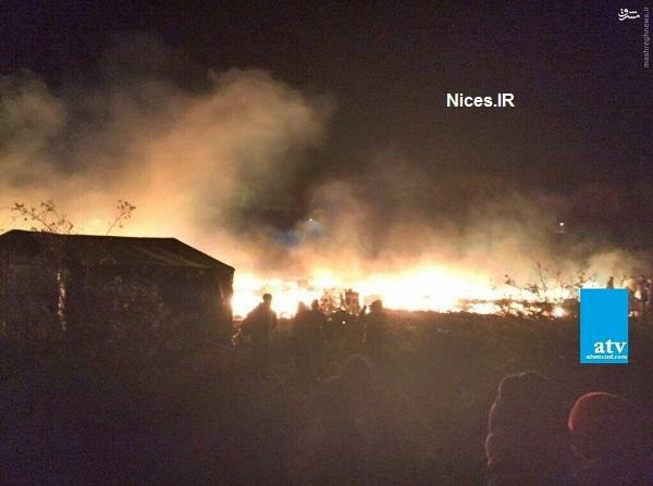 آتش زدن آوارگان در فرانسه