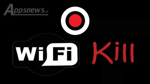 دانلود نرم افزار WiFikill 2.3.2 Pro جلوگیری از دسترسی دیگران به شبکه وایرلس