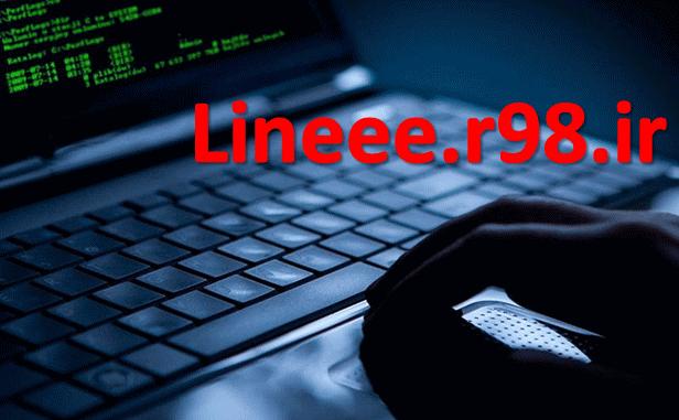 چهار راز که هکرهای شبکههای وایرلس نمیخواهند شما بدانید,راز,شبکه,بیسیم,وایرلس, Wireless,امنیت,Security,جلوگیری از هک وای فای,lineee.r98.ir,لاینی,افزایش امنیت