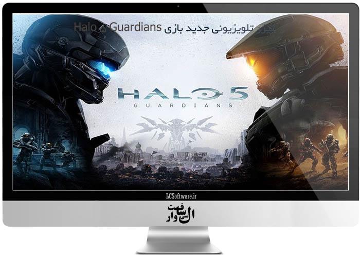 تیزر تلویزیونی جدید بازی Halo 5: Guardians