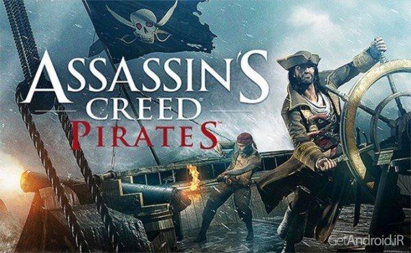 دانلود Assassin's Creed Pirates 2.5.1 – بازی دزدان دریایی کارائیب اندروید