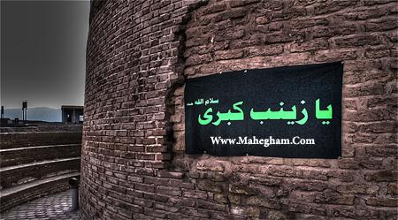 دلاور-احمدی-مراسم هفتگی 96/01/22-محفل عشاق الحسین(ع)