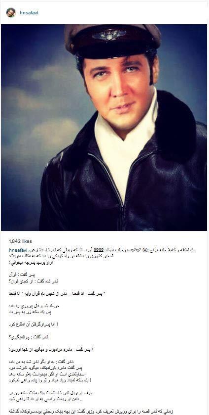 شوخی حسام نواب صفوی با بابک زنجانی , مطالب طنز