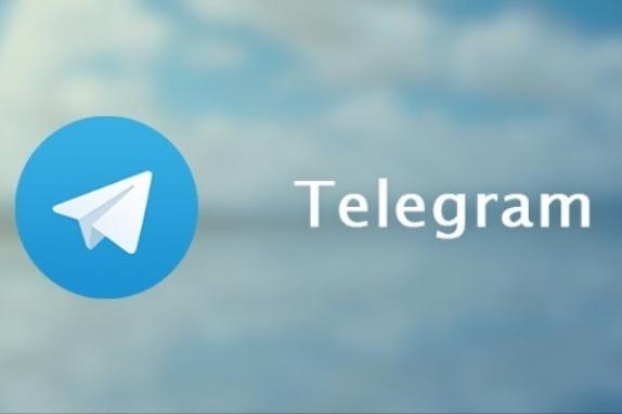 بخش وب تلگرام از طریق مرورگرها محدود شد!! , اجتماعی
