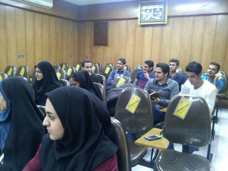 ژئو گپ دانشکده ی علوم زمین دانشگاه شهیدبهشتی تهران