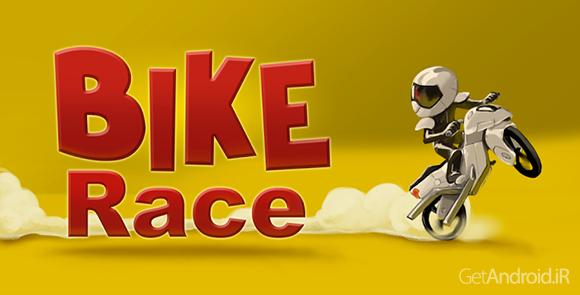 دانلود Bike Race Pro by T. F. Games 6.1 - بازی موتورسواری برای اندروید + نسخه مود