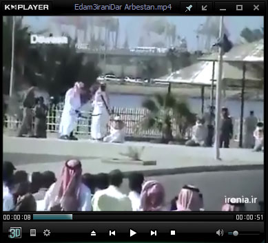 کلیپ اعدام 3 ایرانی در عربستان