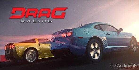 دانلود Drag Racing 1.6.66 - بازی مسابقات درگ برای اندروید + نسخه مود
