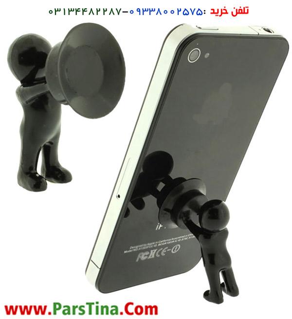 استند موبايل 3D man Stand