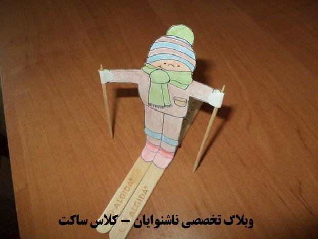 کاردستی با چوب بستنی برای حروف الفبا