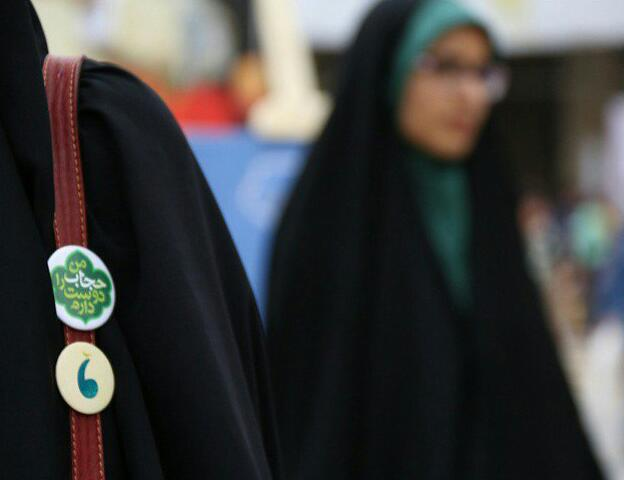 Simple Muslim Women Photosmuslim Women Clothing