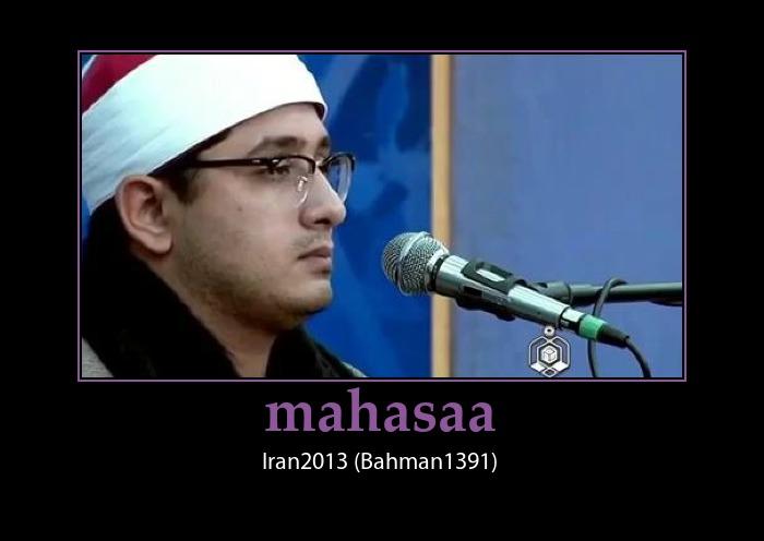 تلاوت سوره های احزاب/نجم/شمس-استاد محمود شحات-مشهد1391