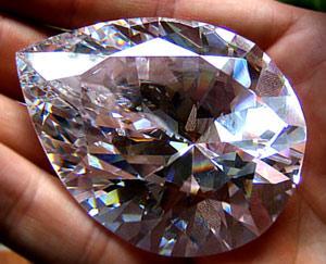 بزرگترین الماس جهان کشف شد!! , جالب وخواندنی