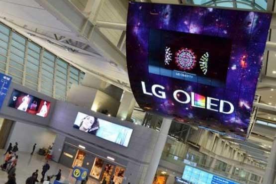 بزرگ ترین صفحه نمایش OLED جهان را ببینید + عکس , دیجیتال