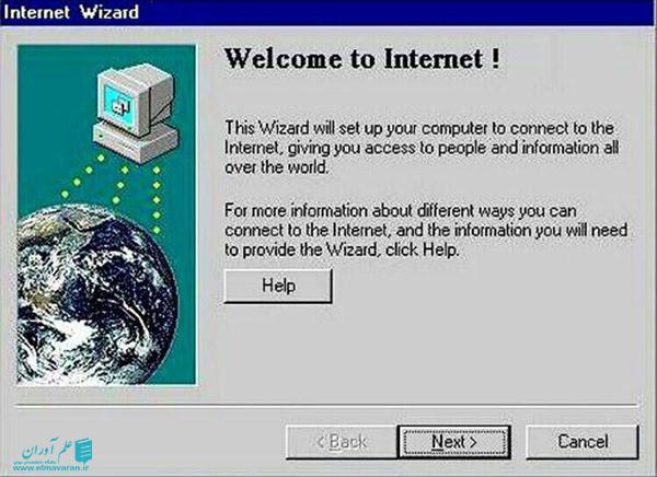 به اینترنت خوش آمدید