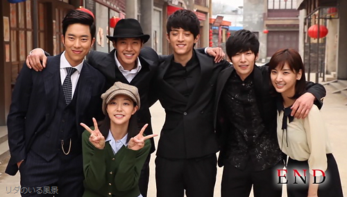 Inspiring Generation Shooting Diary 1~8