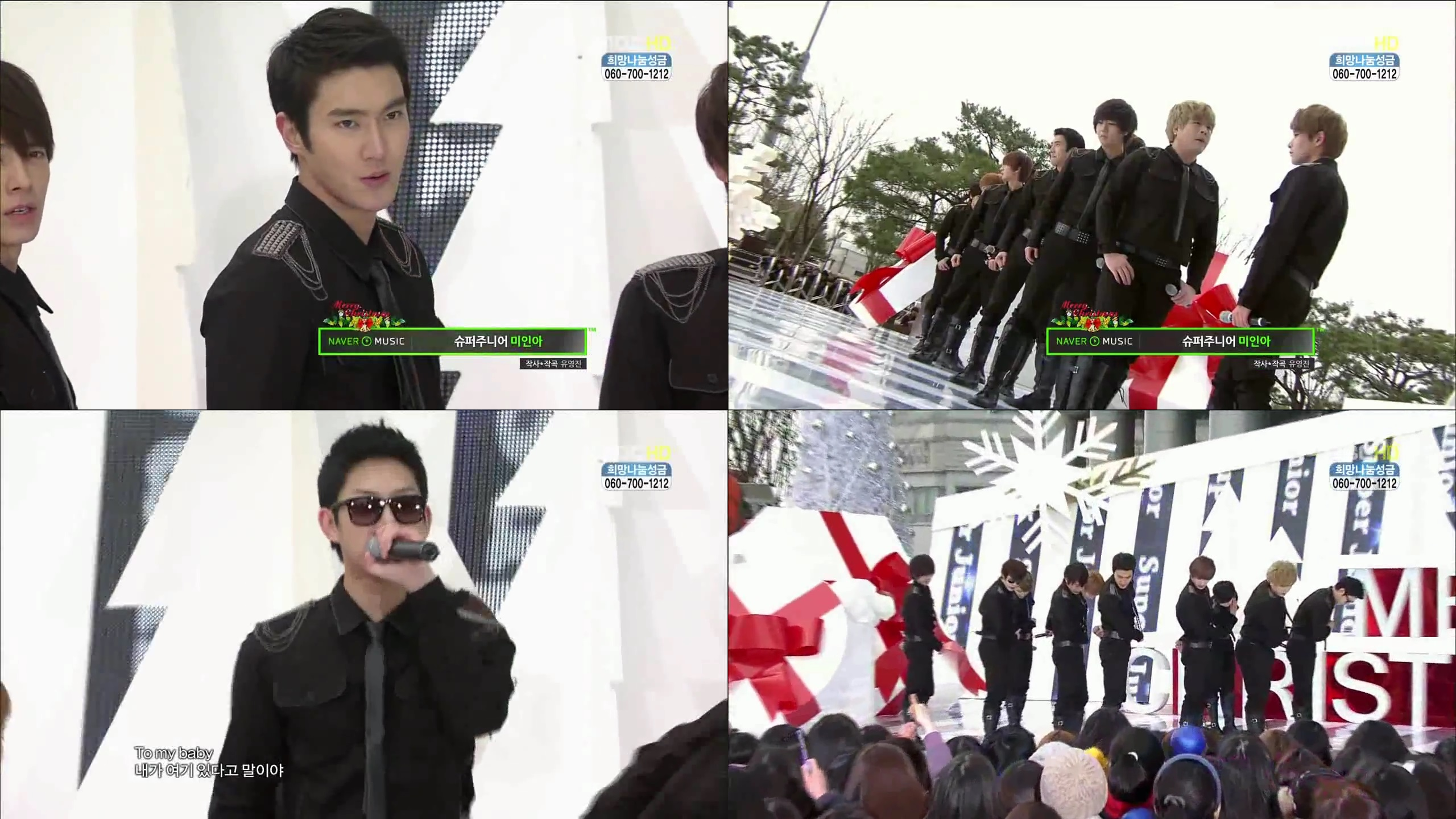http://s6.picofile.com/file/8224320526/101225_Su_per_Junior_Bonamana_Music_Core_Special_Christmas.jpg