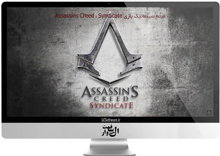 فیلم سینماتیک بازی Assassins Creed : Syndicate