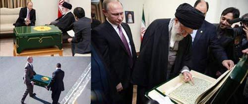 هدیه ویژه ولادیمیر پوتین به رهبر ایران , اجتماعی