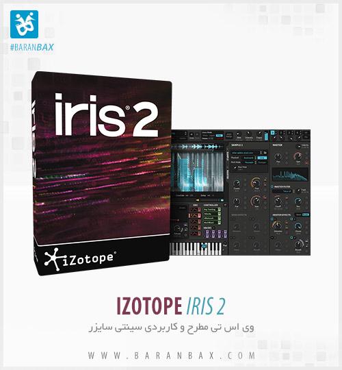 دانلود وی اس تی سینتی سایزر iZotope Iris 2