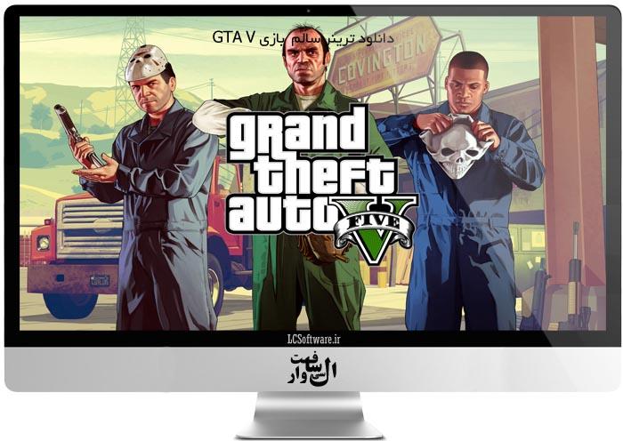 دانلود ترینر سالم  بازی GTA V