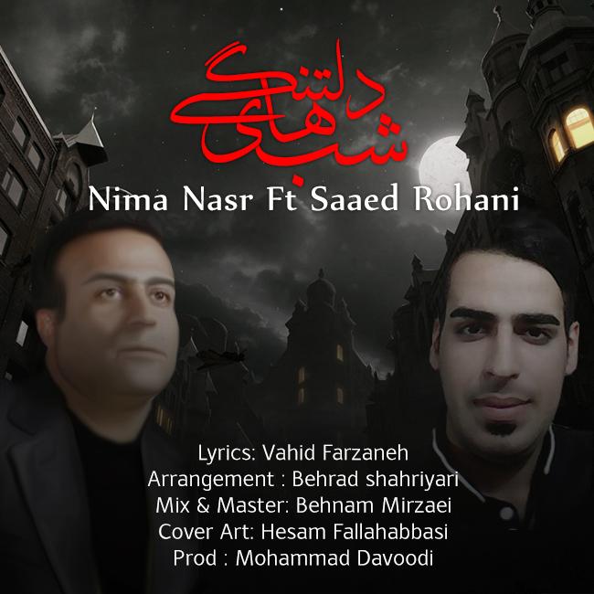 دانلود آهنگ جدید نیما نصر و ساعد روحانی به نام شب های دلتنگی 