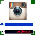 Our Instagram :   4konkur92.blogfa.com_