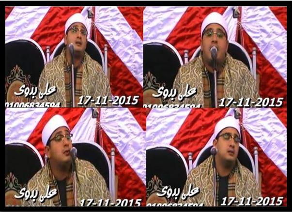 تلاوت های استاد محمود شحات انور در تاریخ 26آبان1394/مصر2015