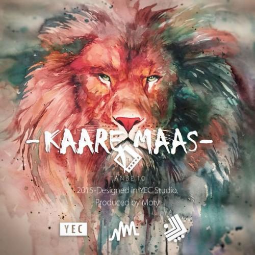 دانلود آهنگ جدید تن به ده به نام کار ماس
